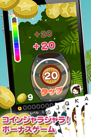 Screenshot VideoPoker by COINPLAZA for iOS